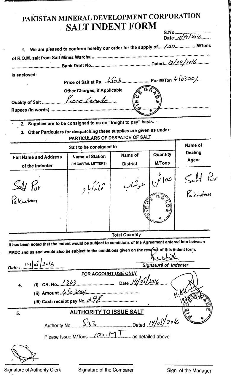 PMDC Pakistan Certificate Saltpur - Saltpur Himalayan Salts