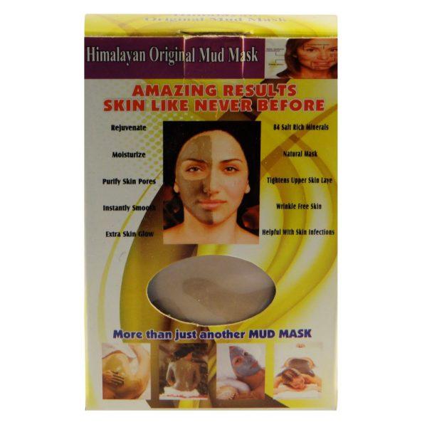 Himalayan Mud Mask Original - Himalayan Salts